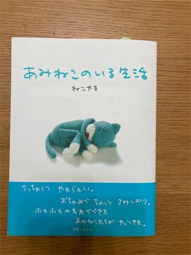 f:id:yukichkun:20210331154853j:image