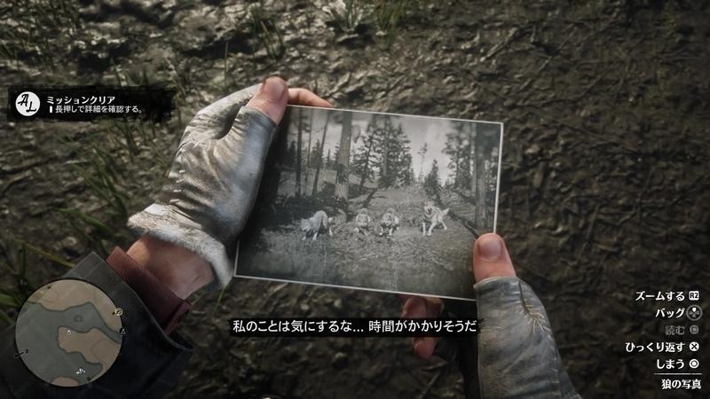 f:id:yukichu007:20181125165808j:image