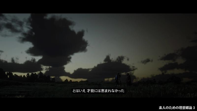 f:id:yukichu007:20181125170013j:image