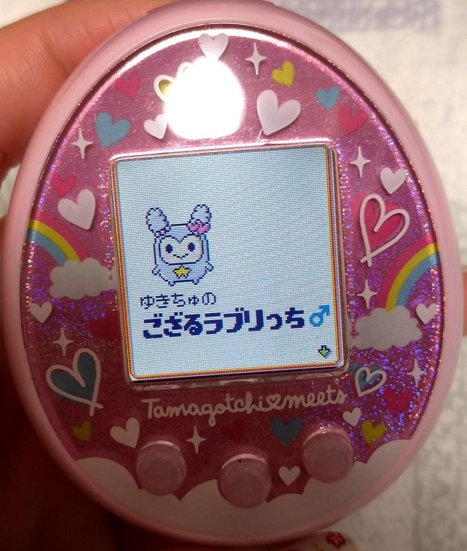 f:id:yukichu007:20190127161423j:image:w200