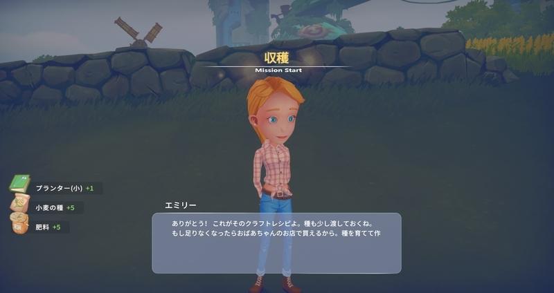 f:id:yukichu007:20190418215510j:image
