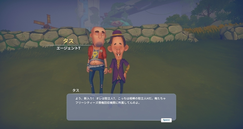 f:id:yukichu007:20190420215807j:image