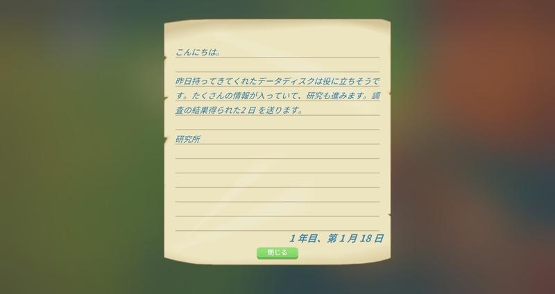 f:id:yukichu007:20190424155135j:image