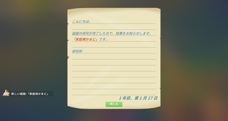 f:id:yukichu007:20190424155139j:image