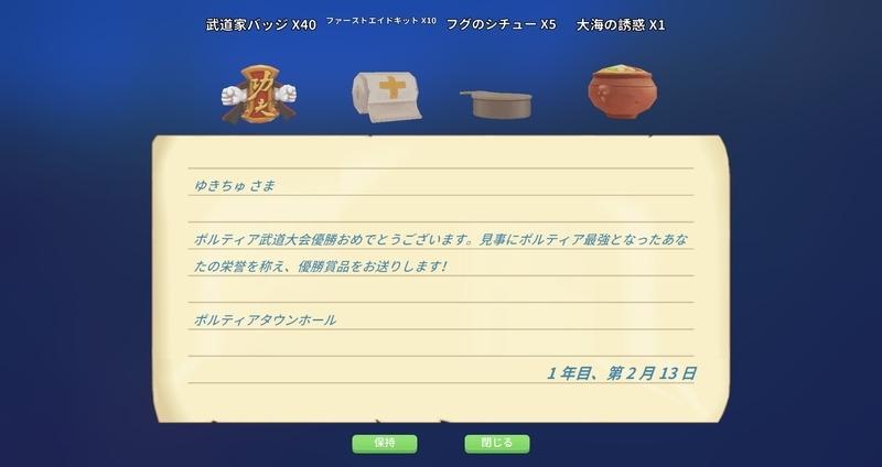 f:id:yukichu007:20190424184653j:image