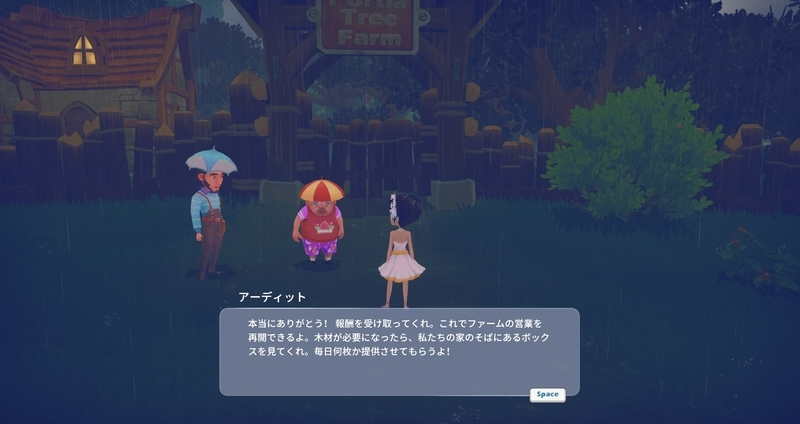 f:id:yukichu007:20190508004027j:image