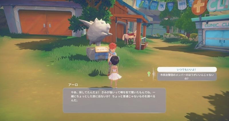f:id:yukichu007:20190508203640j:image