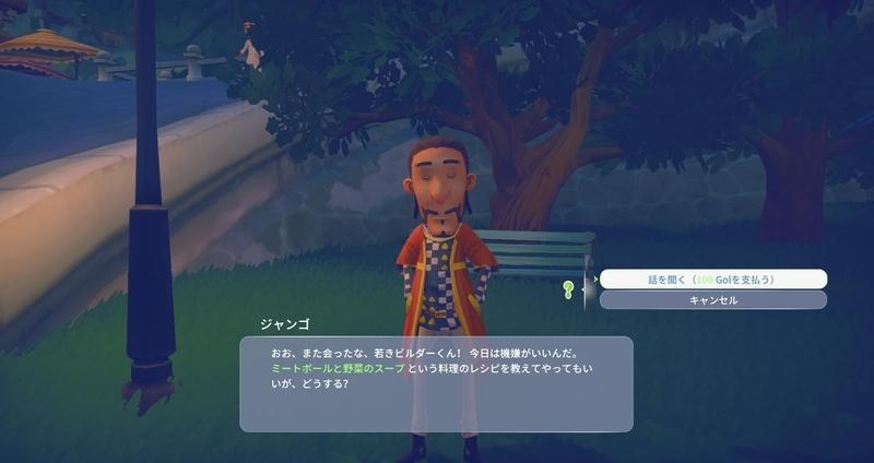 f:id:yukichu007:20190508204202j:image