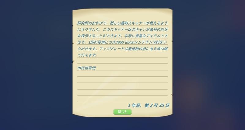f:id:yukichu007:20190512184821j:image