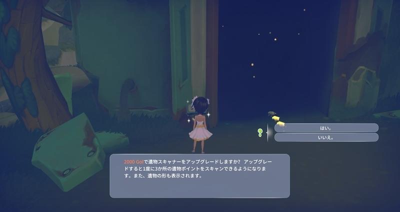 f:id:yukichu007:20190513225548j:image