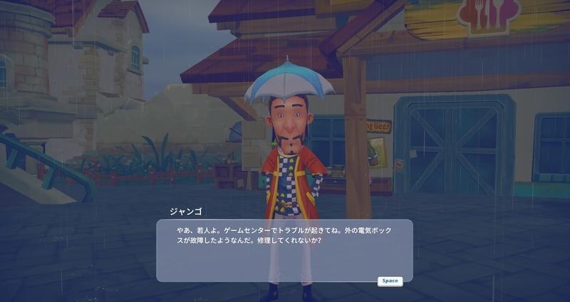 f:id:yukichu007:20190516114138j:image