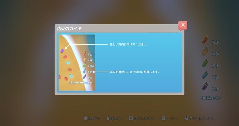 f:id:yukichu007:20190516131836j:image
