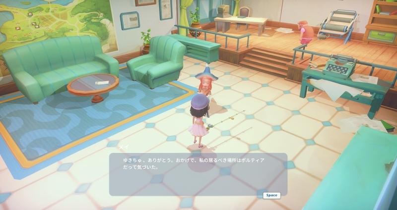 f:id:yukichu007:20190516151752j:image