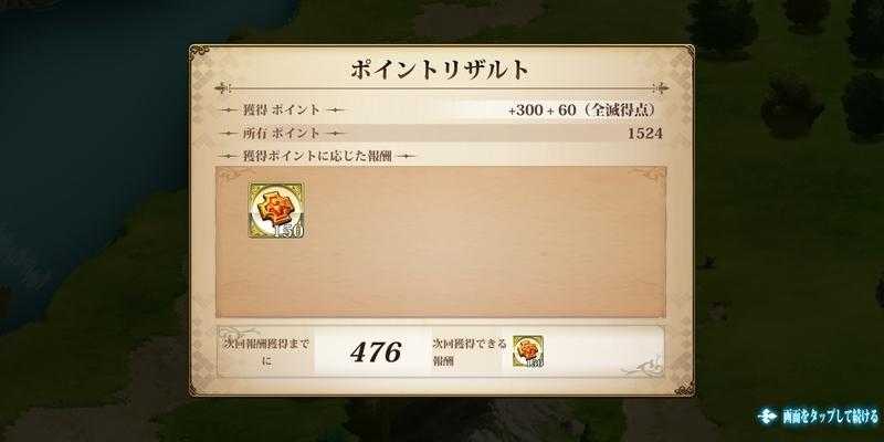 f:id:yukichu007:20190522123128j:image