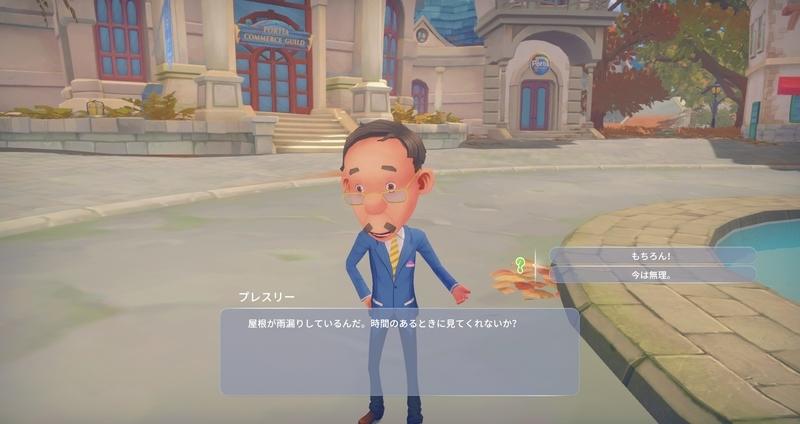 f:id:yukichu007:20190601155500j:image
