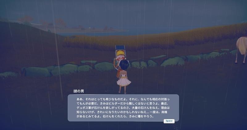 f:id:yukichu007:20190602010549j:image