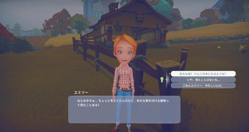 f:id:yukichu007:20190602010552j:image