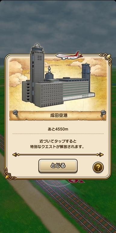 f:id:yukichu007:20190915005407j:image:w200