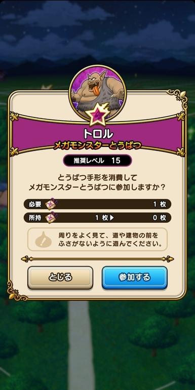 f:id:yukichu007:20190916024343j:image:w250