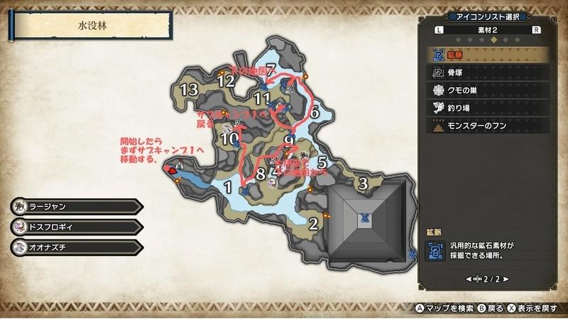 f:id:yukichu007:20210521151604j:image