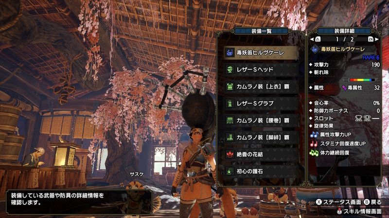 f:id:yukichu007:20210523225044j:image