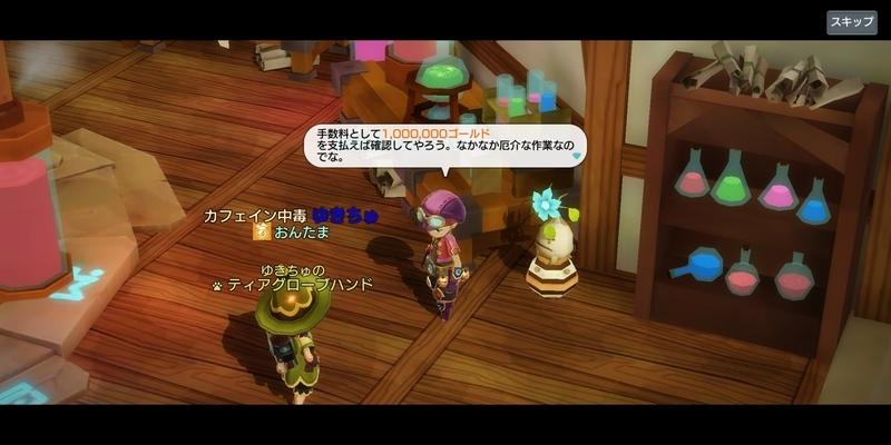 f:id:yukichu007:20210827230824j:image