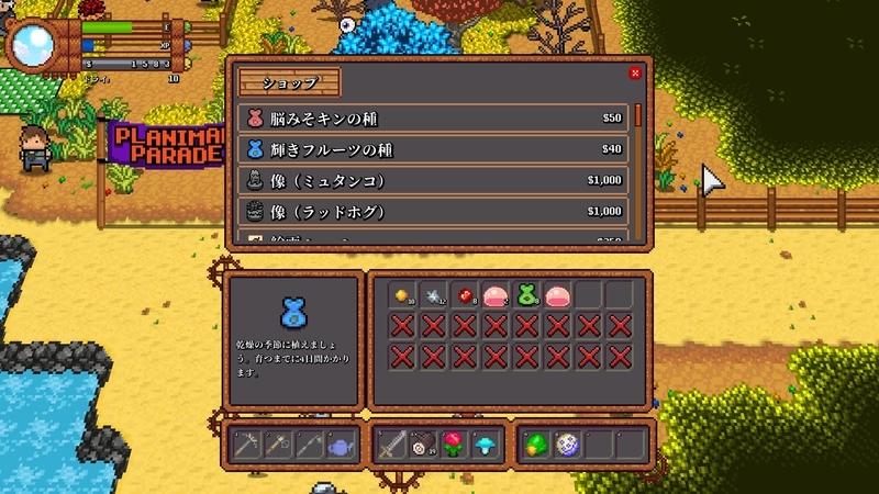 f:id:yukichu007:20210901232329j:image
