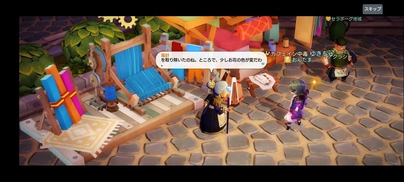 f:id:yukichu007:20210923164752j:image