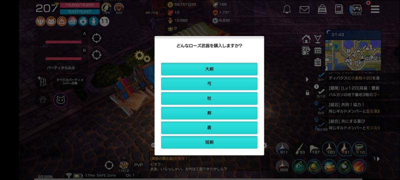f:id:yukichu007:20210923170329j:image