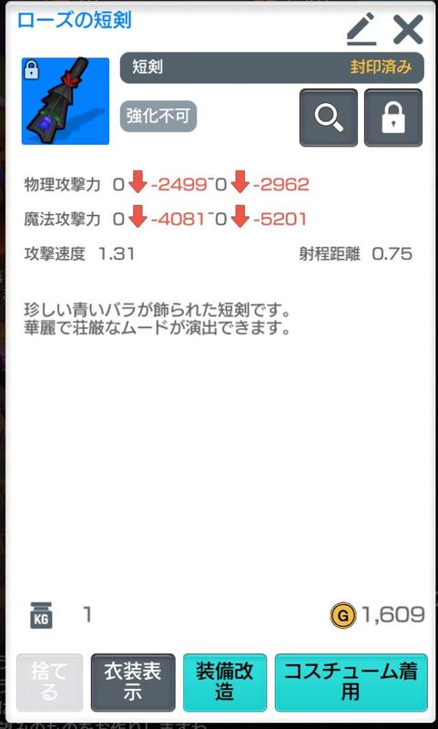 f:id:yukichu007:20210923171323j:image:w200