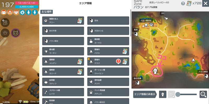 f:id:yukichu007:20210923173711j:image