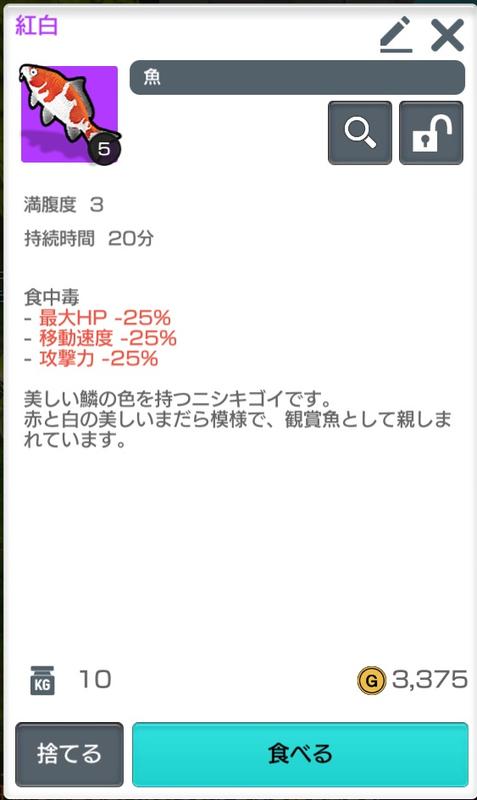 f:id:yukichu007:20210923174242j:image:w200