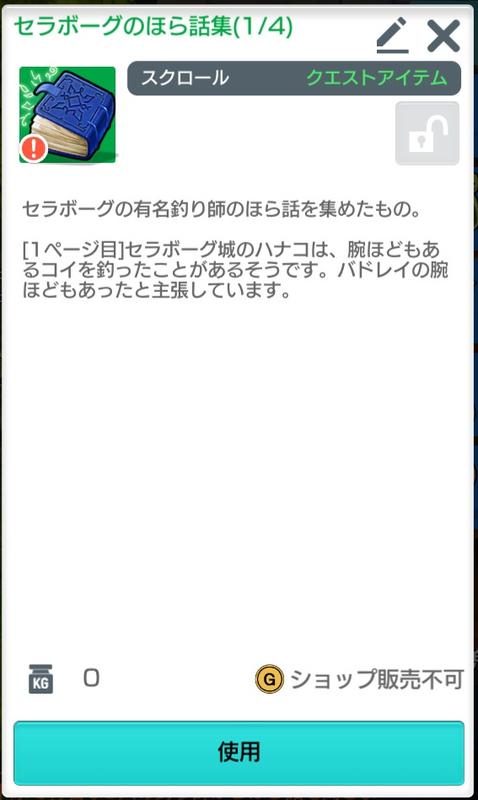 f:id:yukichu007:20210923174626j:image:w200