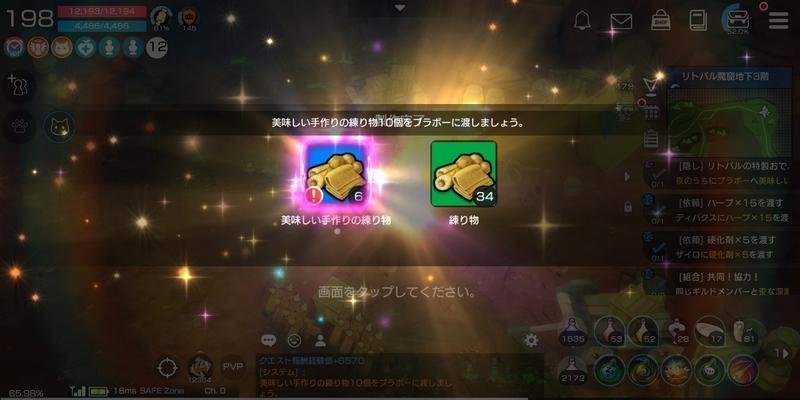f:id:yukichu007:20210924202344j:image