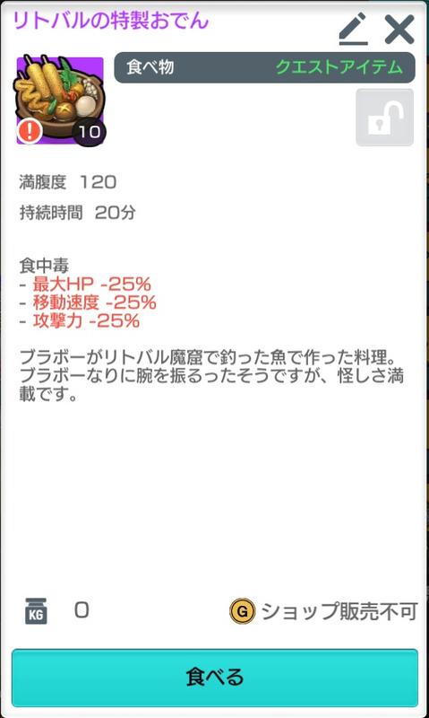 f:id:yukichu007:20210924203034j:image:w250