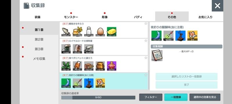 f:id:yukichu007:20210924211340j:image