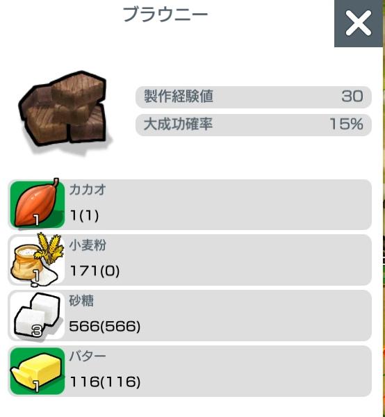 f:id:yukichu007:20211007193404j:image:w300