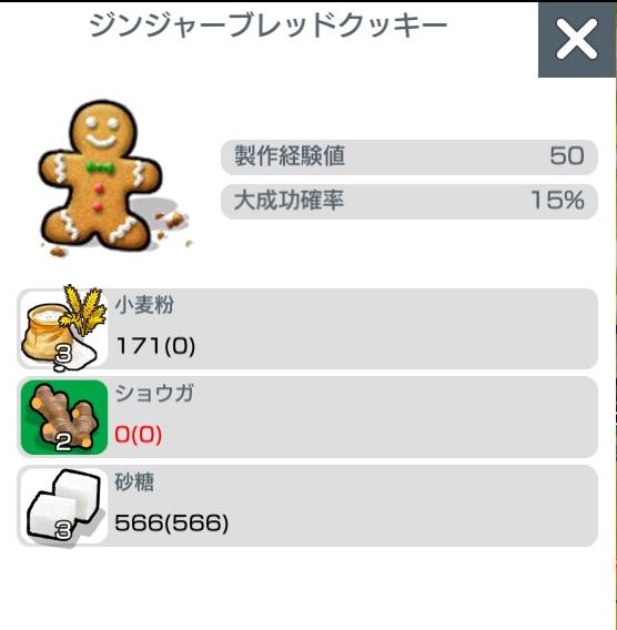 f:id:yukichu007:20211007200714j:image:w300