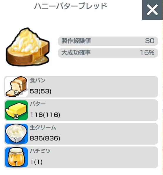 f:id:yukichu007:20211007201356j:image:w300