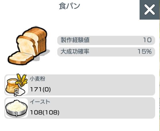 f:id:yukichu007:20211007201635j:image:w300