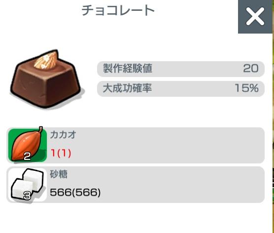 f:id:yukichu007:20211007202635j:image:w300