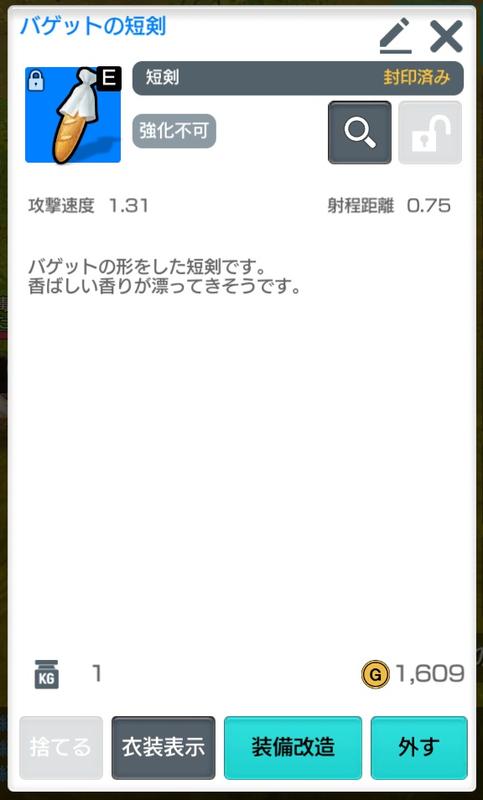 f:id:yukichu007:20211007203550j:image:w250