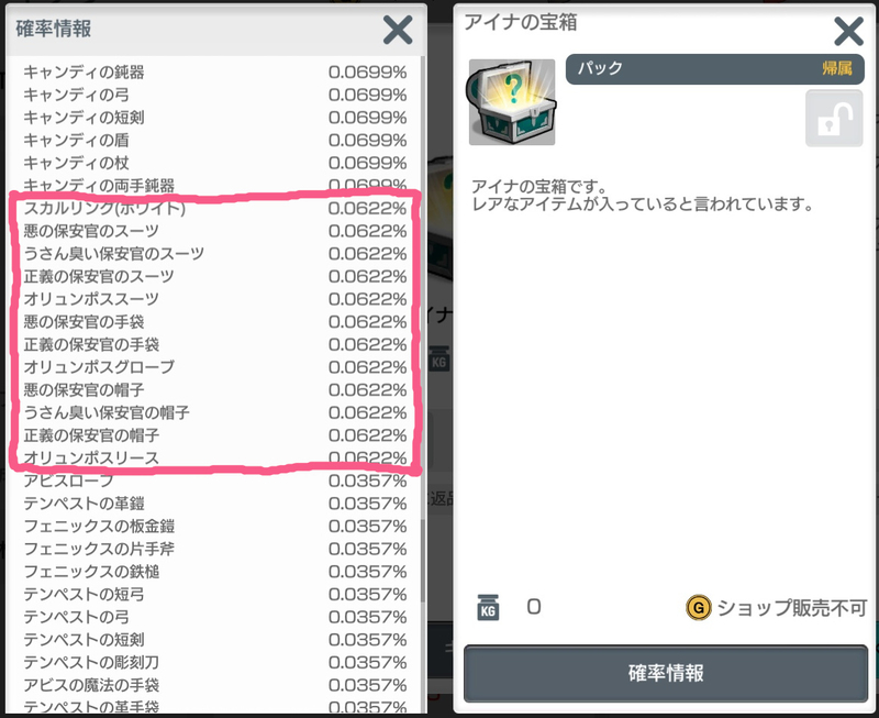 f:id:yukichu007:20211009190027j:image