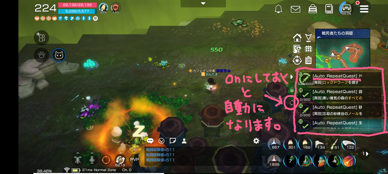f:id:yukichu007:20211021232216j:image