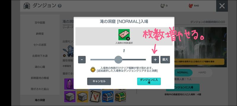 f:id:yukichu007:20211022005314j:image