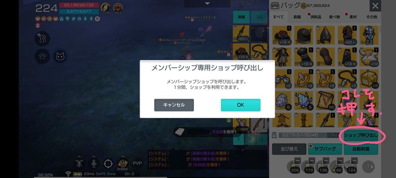 f:id:yukichu007:20211022005410j:image