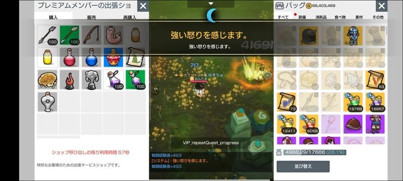 f:id:yukichu007:20211022005415j:image