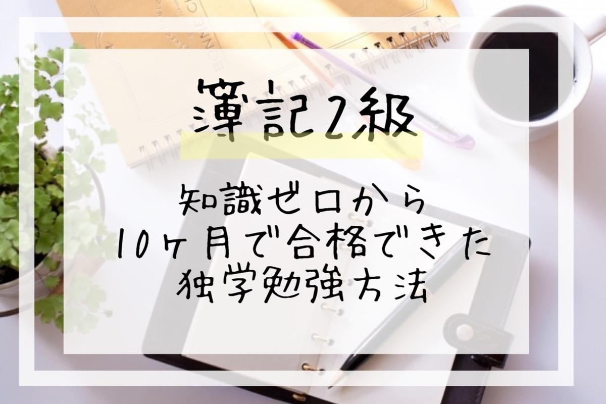 f:id:yukidaruma06:20210216180929j:plain