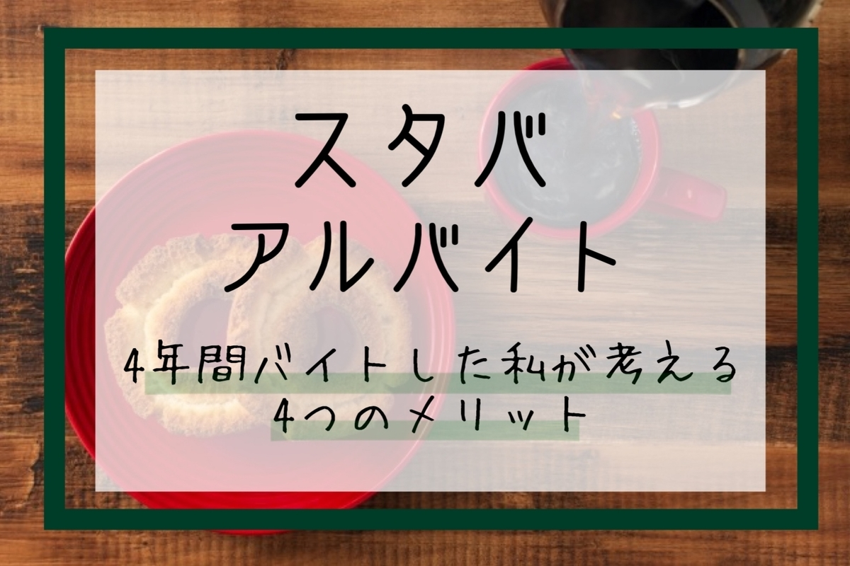 f:id:yukidaruma06:20210216181023j:plain