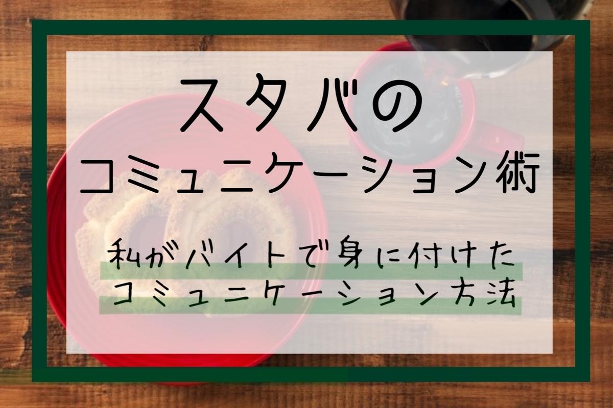 f:id:yukidaruma06:20210216181124j:plain